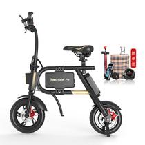 乐行 P1F智能锂电便携迷你折叠代步天鹅微电动车产品图片主图