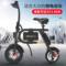 乐行 P1F智能锂电便携迷你折叠代步天鹅微电动车产品图片2