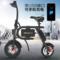 乐行 P1F智能锂电便携迷你折叠代步天鹅微电动车产品图片3