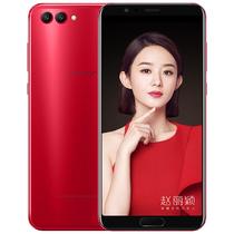 荣耀 V10 全网通 尊享版 6GB+128GB 魅丽红 移动联通电信4G手机 双卡双待产品图片主图