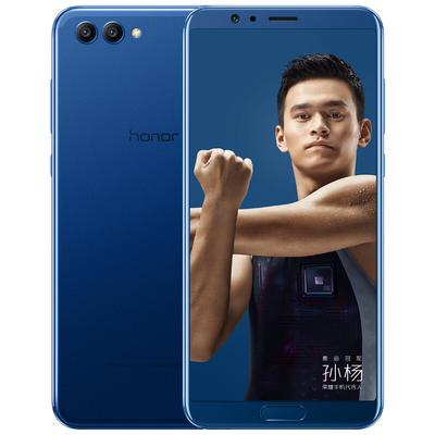 荣耀 V10全网通 高配版 6GB+64GB 极光蓝 移动联通电信4G手机 双卡双待产品图片1