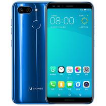 金立 S11全面屏手机 月光蓝 移动联通电信4G手机 双卡双待产品图片主图