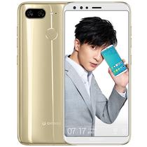 金立 S11全面屏手机 太空金 4GB+64GB 移动联通电信4G手机 双卡双待产品图片主图