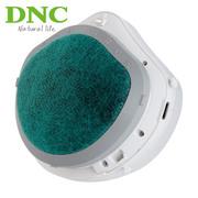 东研  Q8 电动智能防护口罩滤芯 防甲醛防PM2.5 防烟除尘呼吸净化器滤芯 10片