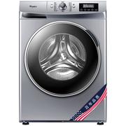 惠而浦  7.5公斤 变频滚筒洗衣机 第六感智能洁净洗护 节能静音 WF712921BL5W 极地灰