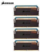 海盗船 统治者铂金 限量特别版 DDR4 3200 32GB(8Gx4条)台式机内存 CL14产品图片主图