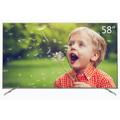 创维 58G6B 58英寸4K超高清HDR人工智能互联网平板电视