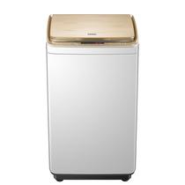 海尔 XQBM30-R818MY3公斤全自动迷你波轮洗衣机 高温煮洗婴幼儿童专洗内衣专用产品图片主图