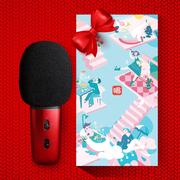 唱吧 C1 麦克风 年货版 红色/手机电脑麦克风/全民K歌通用/主播直播专用话筒/苹果+安卓电容麦/音响电脑K歌