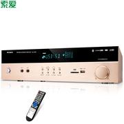 索爱 SA-7005 家庭影院 音响音箱 专业大功率蓝牙AV功放机5.1解码家用光纤同轴HIFI电视音响放大器