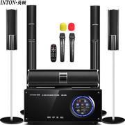 英顿(INTON) SM-9108家庭影院5.1套装音响组合 家用功放低音炮 家庭音响 KTV电视音响带无线双话筒