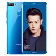 荣耀 9青春版 全网通 高配版 4GB+32GB 魅海蓝