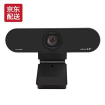 奥速(ASHU) H600 1080P高清网络电脑电视直播视频会议内置麦克风免驱动摄像头 橡胶黑产品图片主图