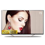 夏普 LCD-70TX8008A 超清4K智能无线网络平板液晶电视