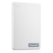 纽曼 清风 750G 移动硬盘 2.5英寸 USB3.0 家用 办公 文件数据存储备份 ABS材质 清新白