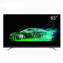 创维 65M9 65英寸HDR4K超高清智能互联网电视机(黑色)产品图片主图