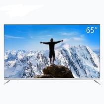 创维 65H7 65英寸25核HDR超薄全面屏人工智能4K超高清电视(银色)产品图片主图