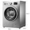 小天鹅 8公斤变频滚筒洗衣机(银色) wifi智能控制 LED显示屏 低噪音 TG80V60WDS产品图片2