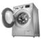 小天鹅 8公斤变频滚筒洗衣机(银色) wifi智能控制 LED显示屏 低噪音 TG80V60WDS产品图片4