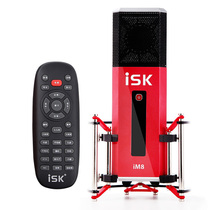isk iM8手持电容麦克风 手机/电脑直播通用话筒 主播录音K歌喊麦专用麦克风 内置声卡音频功能产品图片主图