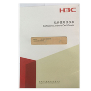 H3C LIS-WX-1-B license授权函-管理 授权文件
