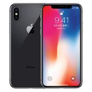 苹果 iPhone X 澳门版(A1865)64GB 深空灰色