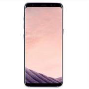 三星 Galaxy S8(SM-G9500)港版 双卡双待 4GB+64GB 幻紫灰