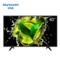 创维 40X6 40英寸10核智能网络平板液晶电视 (黑色)产品图片1
