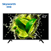 创维 43X6 43英寸10核智能网络平板液晶电视 (黑色)产品图片主图