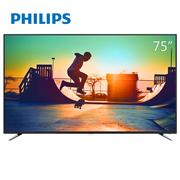 飞利浦 75PUF6393/T3 75英寸 超大屏幕 HDR 金属边框 4K超高清WIFI智能液晶电视机(黑色)