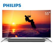 飞利浦 55PUF8302/T3 55英寸 超薄曲面 分体音箱 HDR 人工智能语音 二级能效 4K超高清WIFI智能电视机(银色)