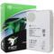 希捷  8TB 7200转256M SATA 企业级硬盘(ST8000NM0016)产品图片2