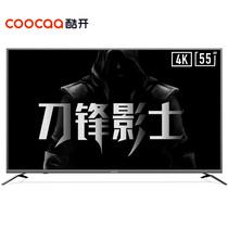 酷开 55A6 55英寸4K超高清LG硬屏金属质感人工智能电视产品图片主图
