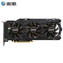 影驰 GTX 1080Ti 欧洲版 1531(1645)MHz/11GHz 11G/352Bit D5X PCI-E产品图片主图