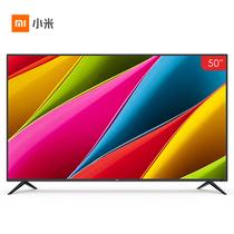 小米 电视4A L50M5-AD 50英寸 HDR 2GB+8GB 四核高性能处理器 4K超高清智能网络液晶平板电视(黑色)产品图片主图
