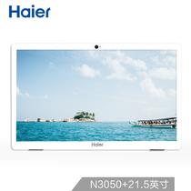 海尔 Aphro M530 21.5英寸 一体机办公商用台式电脑((Intel双核 4G 1TB WIFI 全高清)产品图片主图