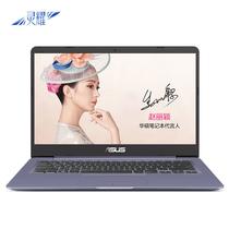 华硕  灵耀S4100VN 14英寸窄边框轻薄笔记本电脑(i5-8250U 8G 128GSSD+1T MX150 2G独显 FHD)灰色产品图片主图