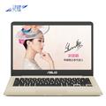 华硕  灵耀S4100VN 14英寸窄边框轻薄笔记本电脑(i7-8550U 8G 128GSSD+1T MX150 2G独显 FHD)金色