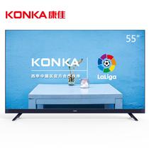 康佳 LED55X7 55英寸 36核HDR超薄金属机身 人工智能2.0 前置音响 4K平板电视机(午夜蓝)产品图片主图