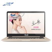 华硕  灵耀S4000VA 14英寸窄边框轻薄笔记本电脑(i5-8250U 8G 256GSSD FHD)金色产品图片主图
