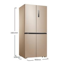 美的 BCD-468WTPM(E)  468升 多维智能双变频十字对开多门冰箱 63.6cm薄身 风冷无霜 芙蓉金产品图片主图
