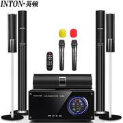 英顿(INTON) SM-9108 家庭影院5.1套装音响组合 家用功放低音炮 家庭音响 KTV电视音响带有线双咪版