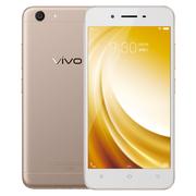 vivo Y53  全网通 2GB+16GB 移动联通电信4G手机 双卡双待 玫瑰金