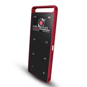世酷 S3(蓝牙版)音乐播放器MP3学生hifi无损音乐MP4随声听迷你收音机MP5 中国红8G