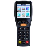 暴享 BX-W18 数据采集器 PDA无线条码扫描枪盘点机