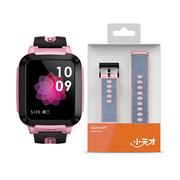 小天才 Z3 珊瑚粉手表+粉色牛仔款表带 套装