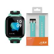 小天才 Z3 薄荷绿手表+绿色竖条款表带 套装