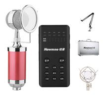 纽曼  MC09 直播喊麦外置声卡麦克风通用主播手机电脑快手专用K歌主播麦克风话筒录音设备套装 红色产品图片主图
