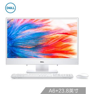 戴尔 灵越AIO 23.8英寸IPS窄边框一体机台式电脑(A6-9225 4G 1T 三年上门 无线键鼠 白)产品图片1