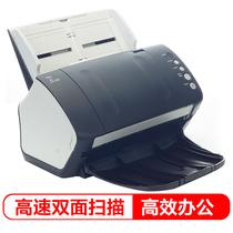 富士通 Fi-7140 扫描仪A4高速双面自动进纸产品图片主图